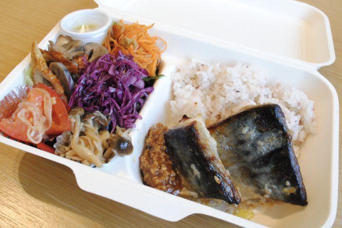 """本日の""""麹漬け焼き魚""""BOX~醤油麹付き~"""